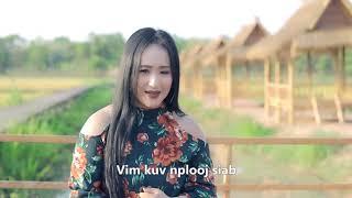 Pajzaub Thoj New Song Qub neeg qub siab Official MV 2019