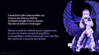 [FULL] Rozen Maiden Ouvertüre OP -『Baragoku Otome』- Original/Français
