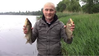 Рыбалка на карася. Ловля карася летом. Рыбалка 2017, Харьков.