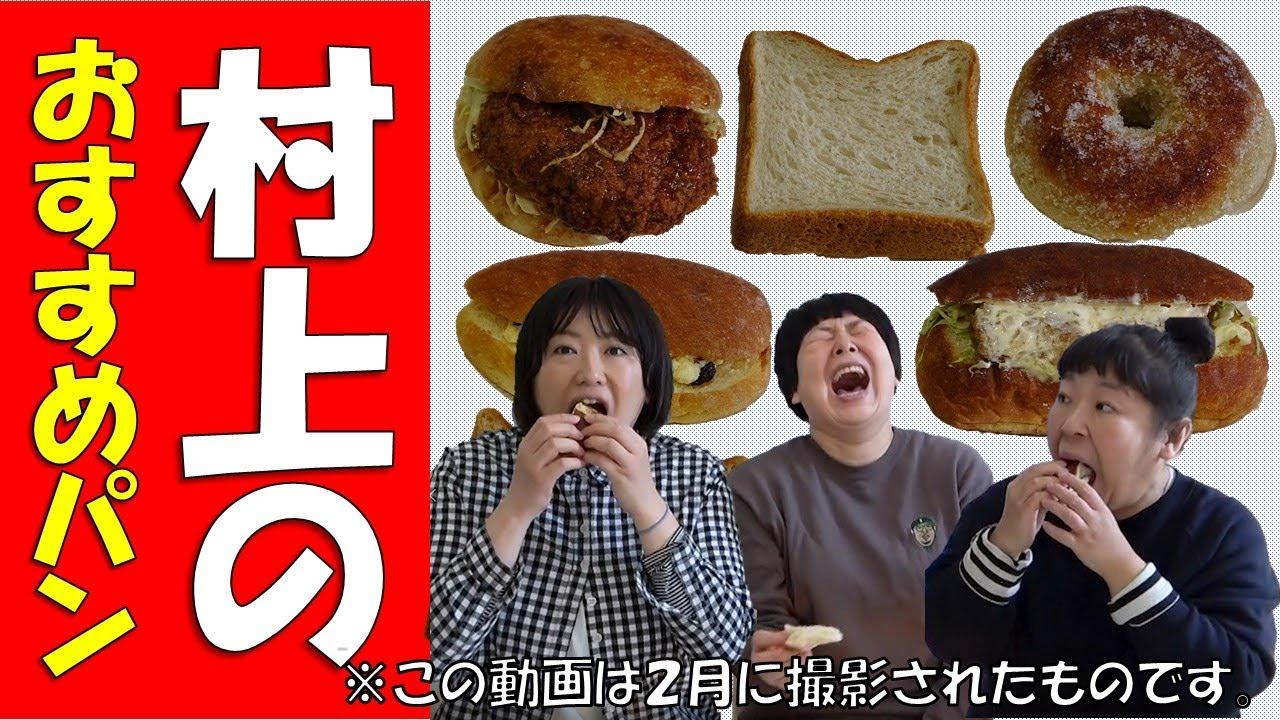 三 黒沢 インスタ 中 森