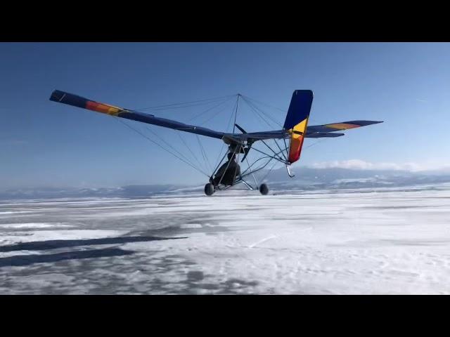 Montana ultralight canyon Ferry Lake testing