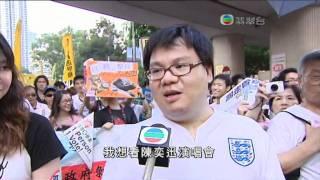 我睇陳奕迅演唱會,你而家叫我睇林峰? thumbnail