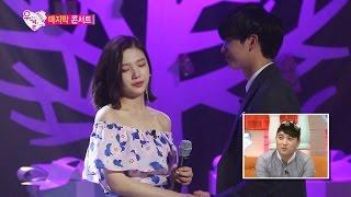 [We got Married4] 쀼의 마지막 콘서트 감독판 1/2 The Last Concert of Bbyu director's cut 1/2