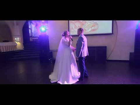 Невеста спела мужу на свадьбе(Очень круто и трогательно)