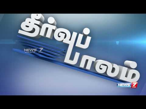 Ration products smuggling in Tamil Nadu | Theervu Palam (தொட
