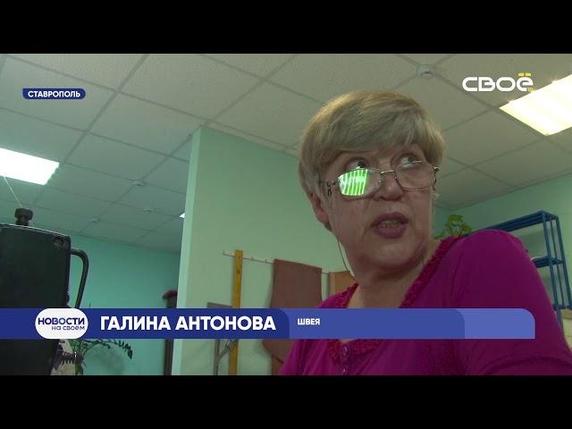 Медики краевой больницы полностью обеспечены масками
