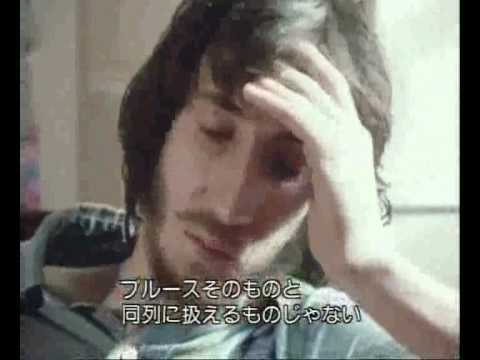 Pete Townshend, Interview (1971)