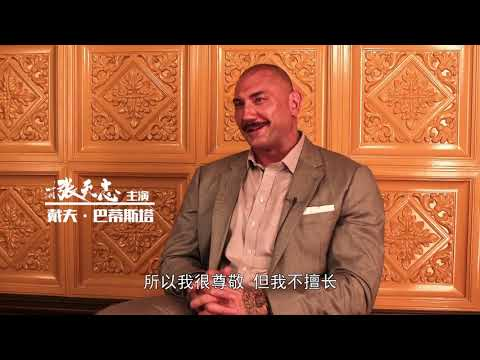 Download Master Z The Ip man legacy movie behind the scenes   IP man side story