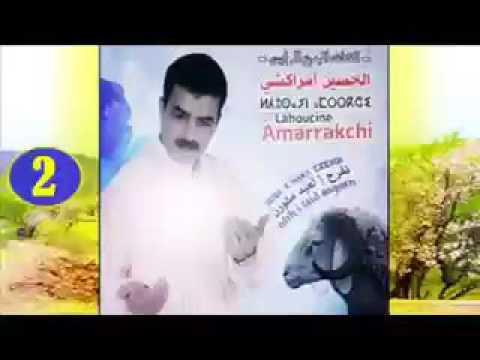 Ljadid Amrrakchi 2016 الحسين امراكشي