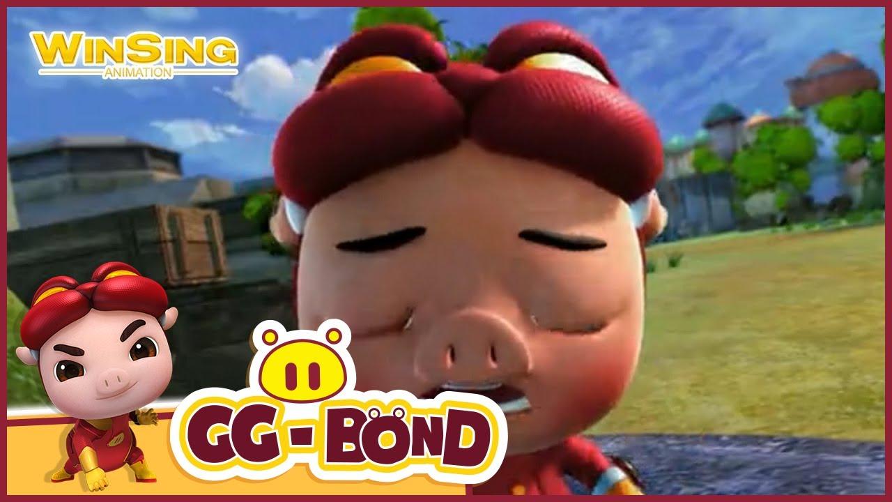 豬豬俠之變身戰隊S8E41_GG Bond Season 8_Kung Fu Team_Episode41 - YouTube