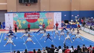 Publication Date: 2018-11-24 | Video Title: 元朗區體育節 2018 ~【元朗區啦啦隊公開錦標賽—香港駕駛