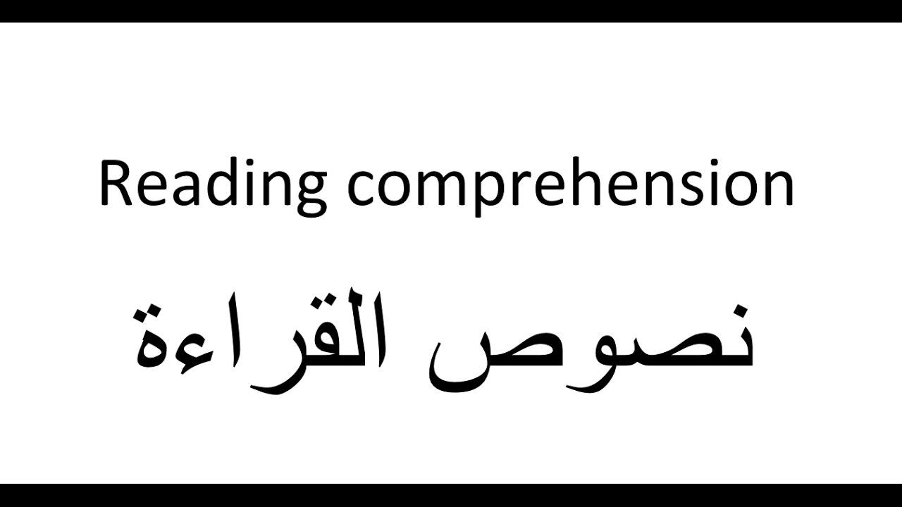 اسهل المحادثات الانجلزية ع اليوتيوب بالترجمه نصوص الفهم