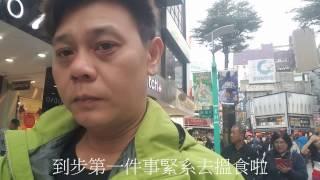 台灣之旅@台北,板橋,西門町夜市~~~食,食,食