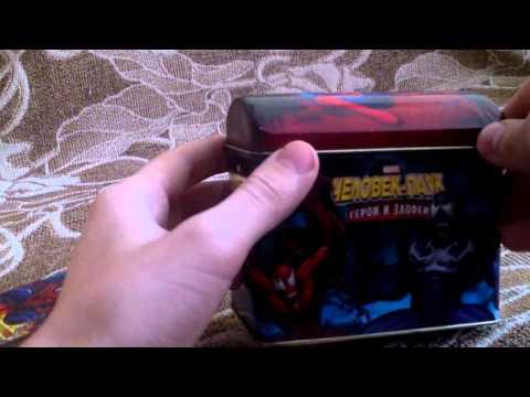 Начинаю собирать карточки Человек-паук герои и злодеи