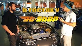 Toyota Supra ZR-1, Mark II LSX90 - аномалии GT-Shop-а...