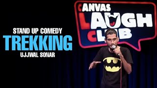 Lunch Mein Chris Gayle Kha Liya?  | Stand Up Comedy by Ujjwal Sonar