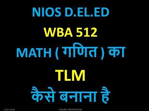 WBA 512  MATH ( गणित ) का TLM कैसे बनाना है