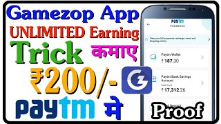 (Expired) Gamezop App Unlimited Earning Trick    Live Paytm Payment Proof Instant