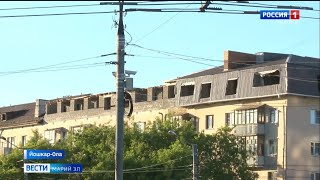В Йошкар-Оле жители многоквартирного дома остались без крыши