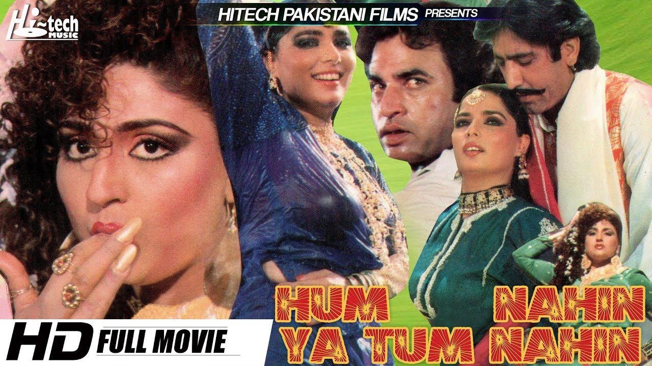 Hum dono pakistani full movie