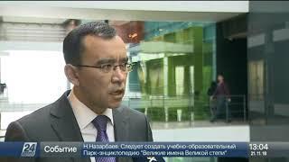 М.Әшімбаев: Елбасы мақаласындағы бастамалар тарихи санаға оң әсер етеді