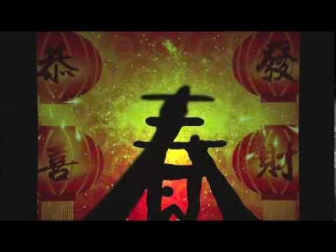 Attraction Black Light & Shadow Theatre - CCTV Spring Festival Gala in Beijing, China 2014