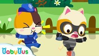 ネコちゃん 警察ごっこ遊び | 子ども向け安全教育 | 赤ちゃんが喜ぶアニメ | 動画 | ベビーバス| BabyBus