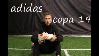 обзор adidas copa 19 \\  Легендарная классика