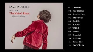 LAMP IN TERREN 4th Album「The Naked Blues」全曲Trailer -2018.12.5 Release-