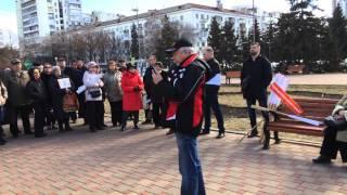 Самара. Митинг обманутых Дольщиков 10.04.2015г.