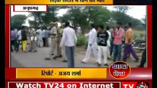 Tv24 Rajasthan : RSTC bus rolled over pedestrians in Anupgarh, 3 died