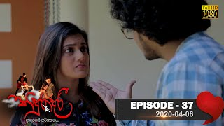 Kinduradari | Episode 37 | 2020-04-06 Thumbnail