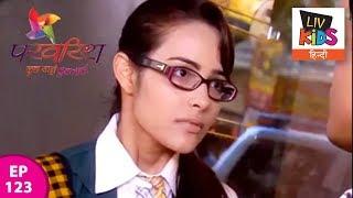 Parvarrish Season 1 - Ep 123 - Raavi Is Very Daring