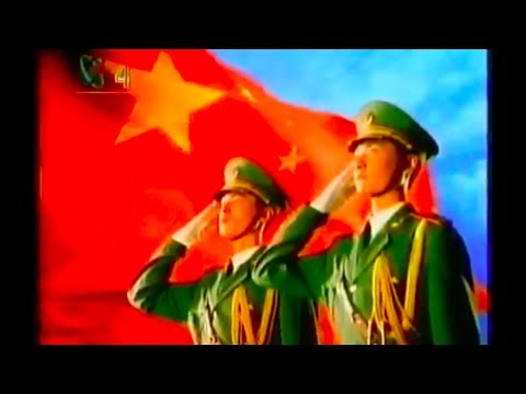 National Anthem of China (PRC) - Hymne National Chinois (RPC) (1990s CCTV version)