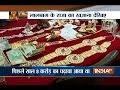 Lalbaugcha Raja Receives Donation Worth Rs 7 Crore in 8 Days | Ganesh Chaturthi