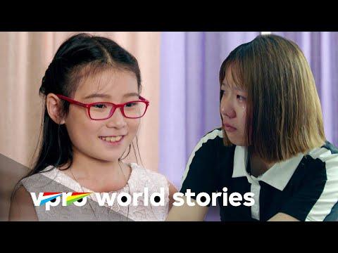 Chinas' children of