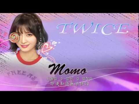 [圖片MV] TWICE - Breakthrough (Korean Ver.) 中韓字幕