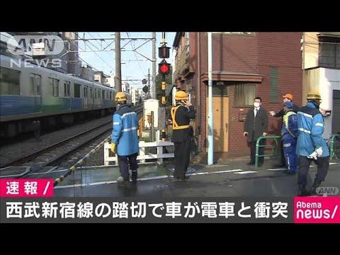 線 西武 新宿