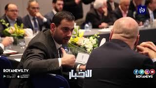 ندوة حوارية حول دور القطاع الخاص الأردني في مؤتمر لندن للمانحين الشهر المقبل - (30-1-2019)