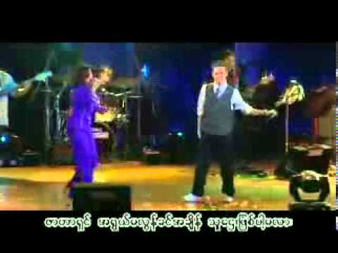 Ko Ko Sate Kuu Yin   May Sweet & Ye Lay   YouTube