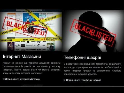 Онлайн ТВ - Спутниковое Online TV - смотреть бесплатно