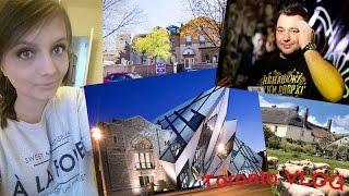 VLOG:ROM,руки вверх в Торонто,канадские будни