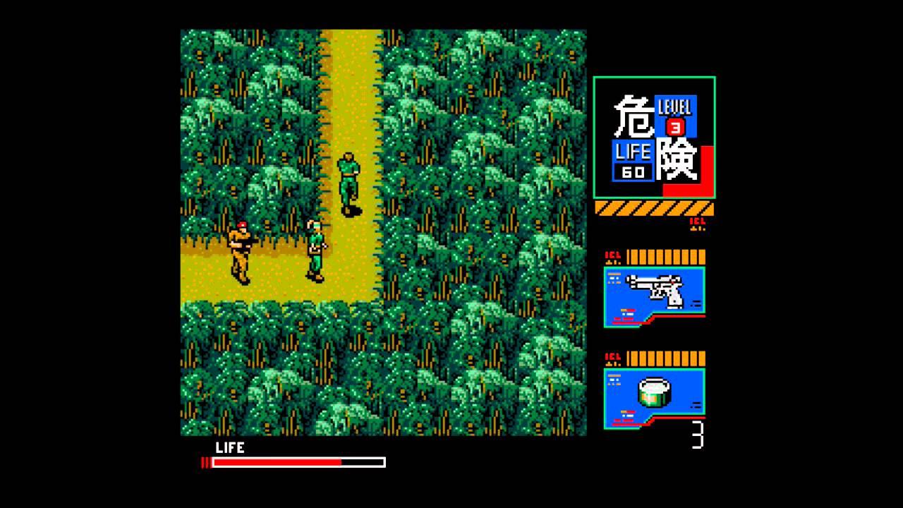 06. Metal Gear MSX Walkthrough - Big Boss Final Battle ...