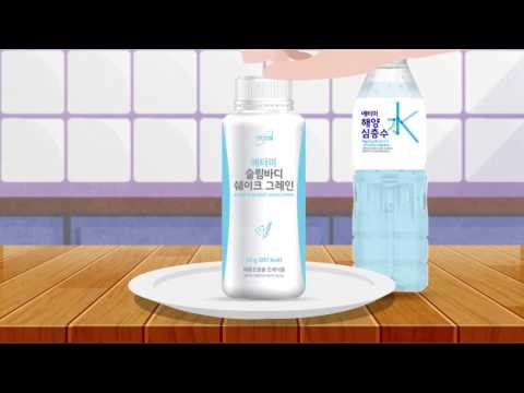 Atomy SLIM BODY DIET 1