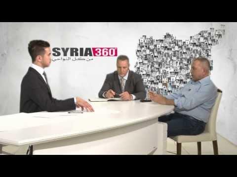Syria360 Episode 2: International Community - الحلقة الثانية: السياسات الدوليةا