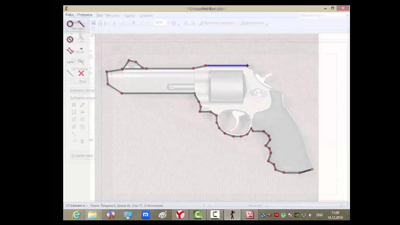 Скачать оружия для программы pivot картинки