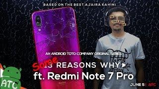 সাবধান! আরেকটি স্মার্টফোন অত্যাচার Ft. Xiaomi Redmi Note 7 Pro