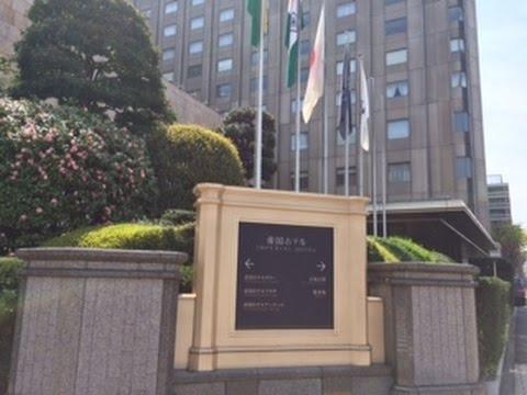 JAPANTRIPGUIDE「IMPERIAL HOTEL TOKYO 帝国ホテル東京」Chiyoda-ku, Tokyo 2015.4.12