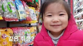 [육아 vlog]#12 다이소 구경하고 득템한 미술용품…