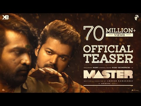 Master - Official Teaser | Thalapathy Vijay | Anirudh Ravich